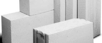 Газобетонные блоки и их изготовление