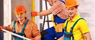 Выбор ремонтного мастера для квартиры