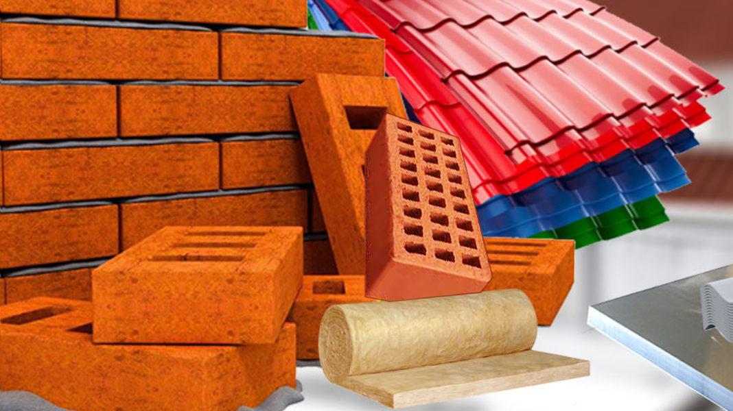 Где приобретать строительные материалы?